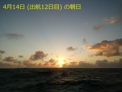 43 DSC_2364 0414-05