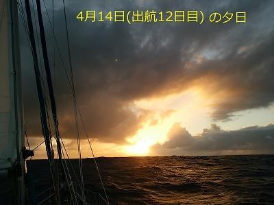 45 DSC_2390 0414-18