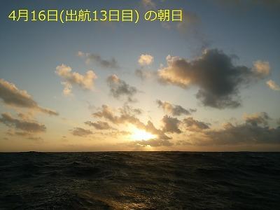 47 DSC_2425 0416-06