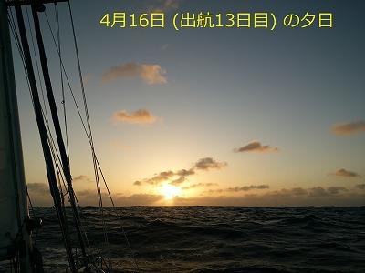 49 DSC_2449 0416-18