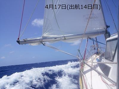 52 DSC_2476 0417-12