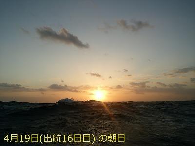 57 DSC_2581 0419-05