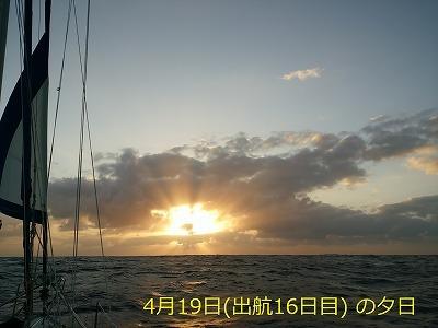 59 DSC_2621 0419-18