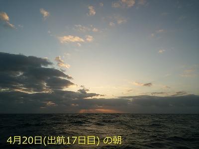 60 DSC_2663 0420-06