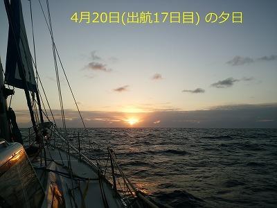 63 DSC_2704 0420-18
