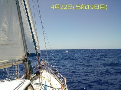 70 DSC_2801 0422-12