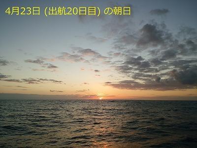 74 DSC_2893 0423-06