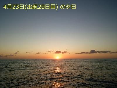 76 DSC_2991 0423-18