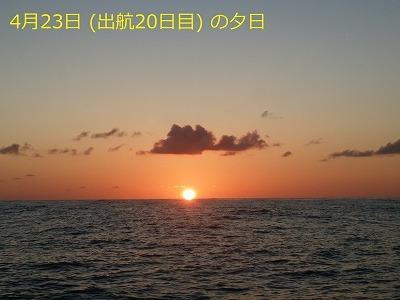 77 DSC_2995 0423-18