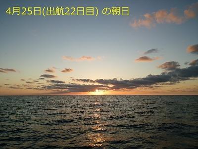 84 DSC_3083 0425-06