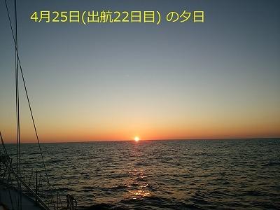 85 DSC_3116 0425-18