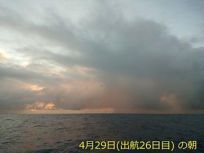 96 DSC_3372 0429-06
