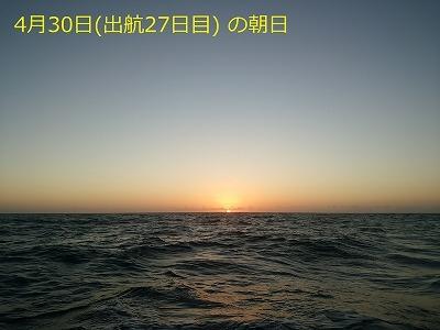 101 DSC_3440 0430-06