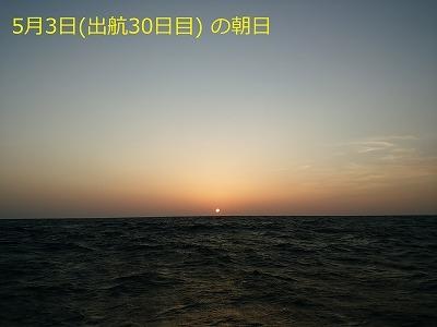 112 DSC_3654 0503-06