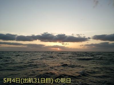 116 DSC_3731 0504-06