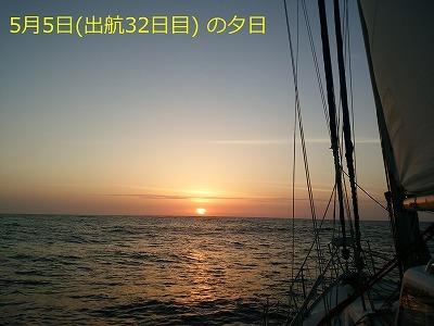 122 DSC_3840 0505-18