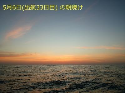 123 DSC_3877 0506-06