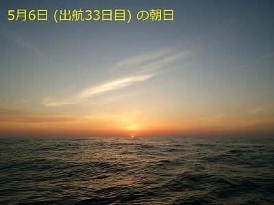 124 DSC_3902 0506-06