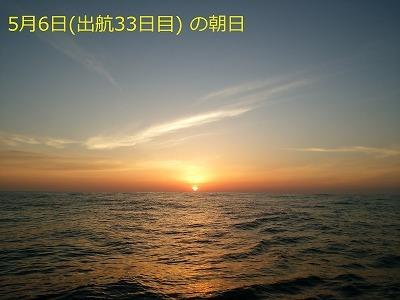 126 DSC_3936 0506-06