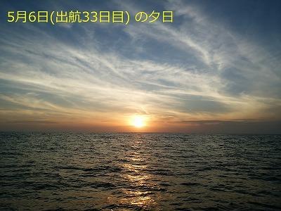 128 DSC_3995 0506-18