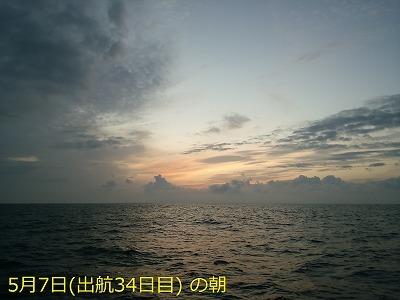129 DSC_4008 0507-06