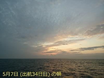 130 DSC_4014 0507-06