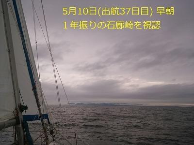 142 DSC_4228