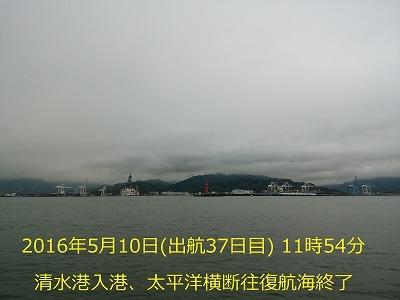 152 DSC_4306