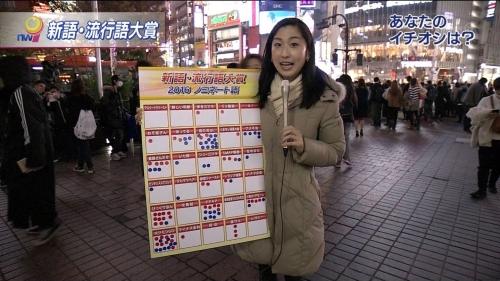 新語・流行語大賞で「日本死ね」を表彰したユーキャンが炎上、Wikipediaページを「ユーキャン死ね」に書き換えられてしまうwww2