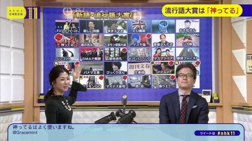 新語・流行語大賞で「日本死ね」を表彰したユーキャンが炎上、Wikipediaページを「ユーキャン死ね」に書き換えられてしまうwww4