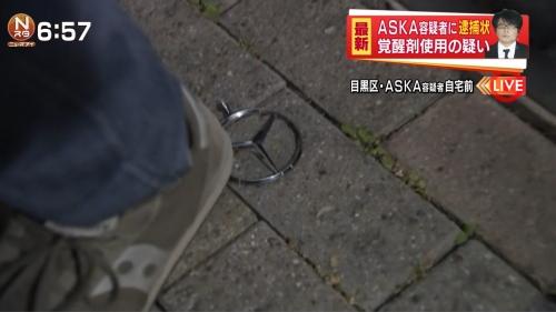 ASKAが「訴えてやる!」ベンツ破損の「容疑者」は5人3