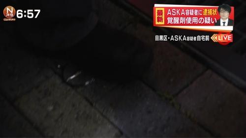 ASKAが「訴えてやる!」ベンツ破損の「容疑者」は5人2