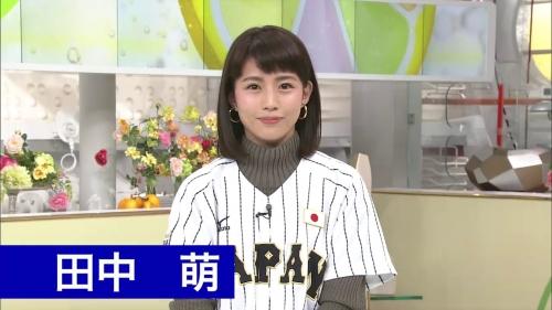 """テレ朝""""朝の顔""""田中萌アナが「グッド!モーニング」不倫1"""