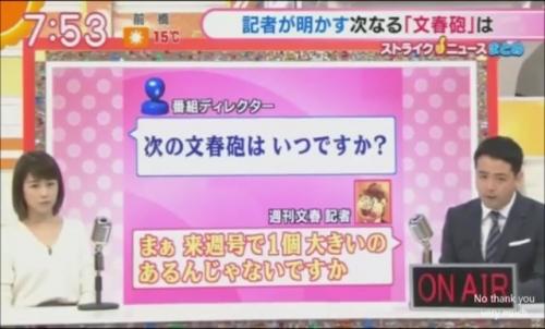 不倫疑惑のテレ朝・田中萌&加藤アナ「グッド!モーニング」出演せず2