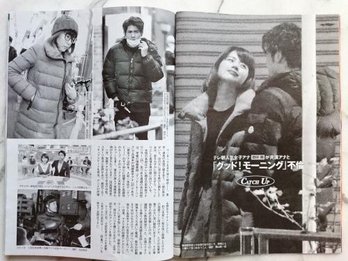 不倫疑惑のテレ朝・田中萌&加藤アナ「グッド!モーニング」出演せず4