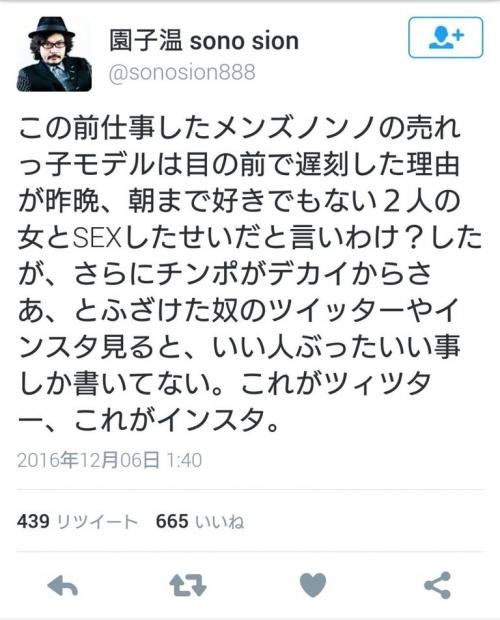 広瀬すずが成田凌と真剣交際!4
