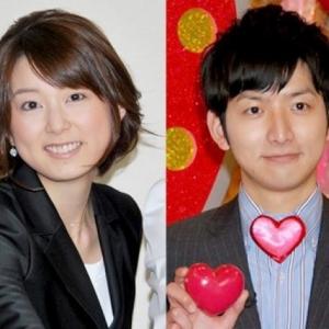 フジテレビ秋元優里アナ、生田竜聖アナとの別居報道認める 離婚に向け協議中 不倫は否定