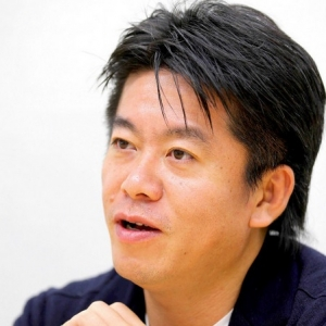 堀江貴文、大島薫との文春報道