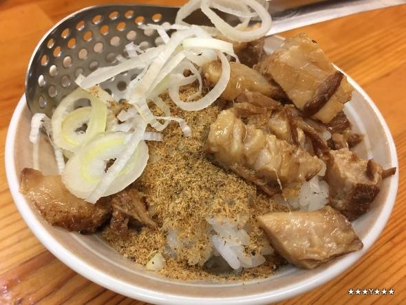 麺屋ガテン