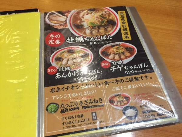 chanpontei-imazu2-004.jpg