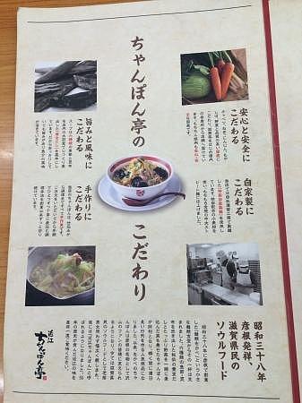 chanpontei-takatsuki-004.jpg