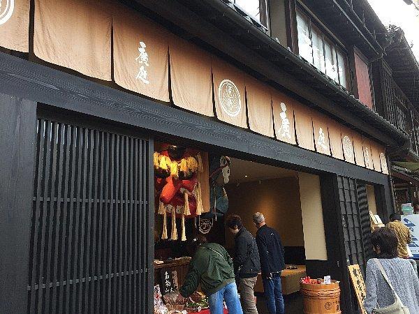 eizaneki-kuramaeki-002.jpg
