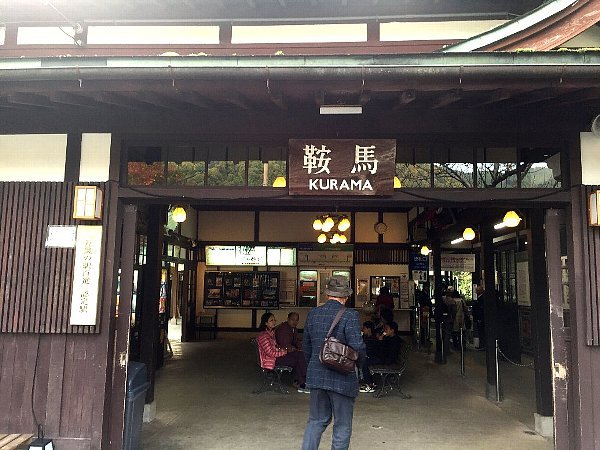 eizaneki-kuramaeki-008.jpg