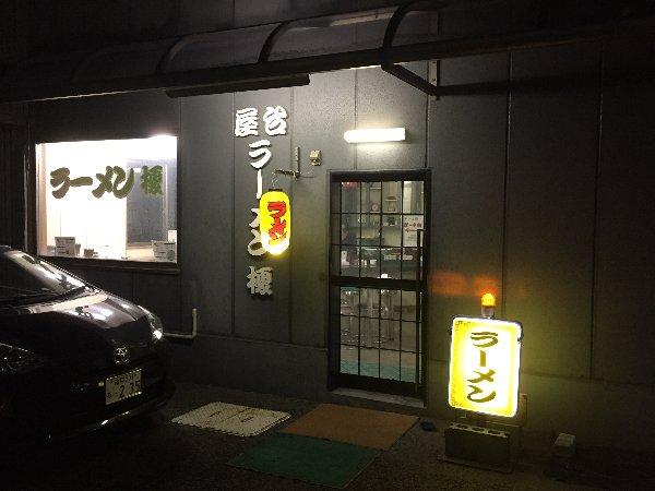 enoki-fukui-018.jpg
