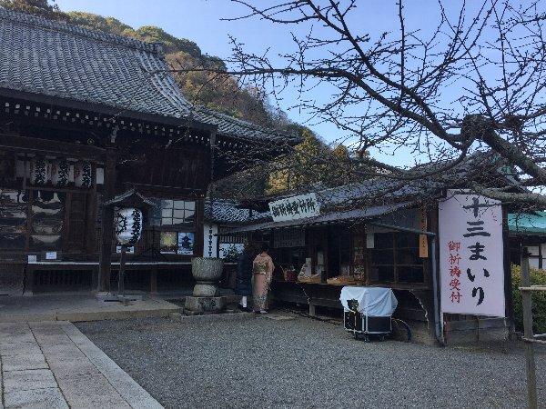 hourinji-arashiyama-013.jpg