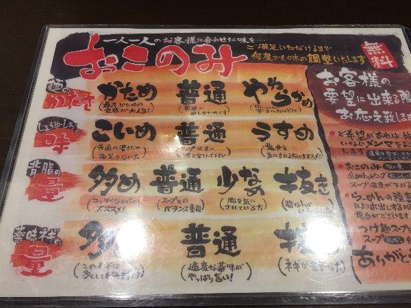 iwamotoya-tsuruga-004.jpg