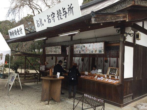 kamigamojnja-kyoto-024.jpg