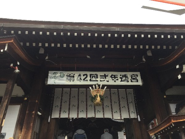 kamigamojnja-kyoto-038.jpg