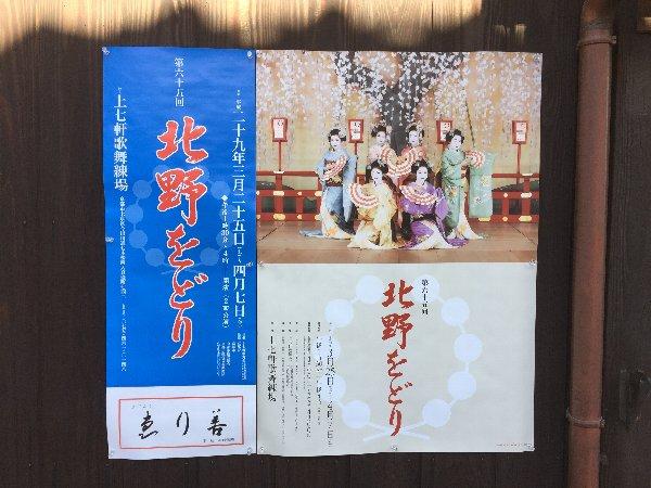 kamishiken-kyoto-010.jpg