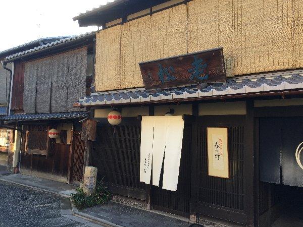 kamishiken-kyoto-011.jpg